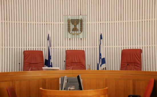 אולם בית המשפט העליון (צילום בעריש פילמר)