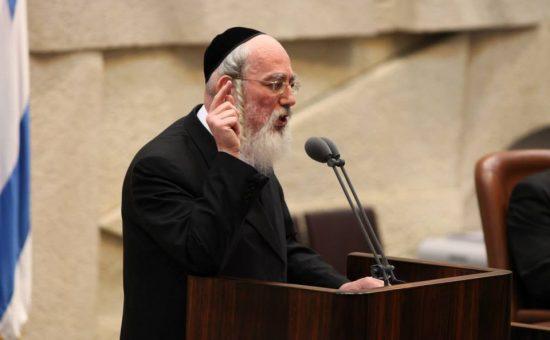 """חה""""כ ישראל אייכלר. צילום: הכנסת"""
