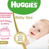 השקה מחודשת של מגבונים לעור הרגיש של התינוק