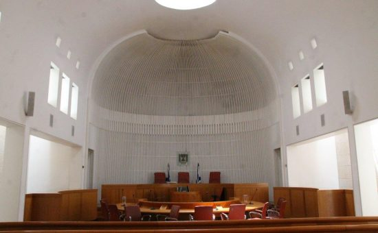 בית המשפט העליון. צילום בעריש פילמר