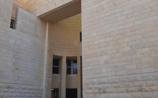 בית משפט עליון- צילום נועם קוריס2