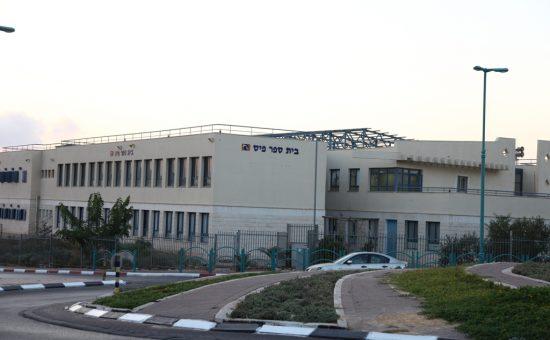 בית ספר נעם וסמינר זלזניק באלעד. אילוסטרציה
