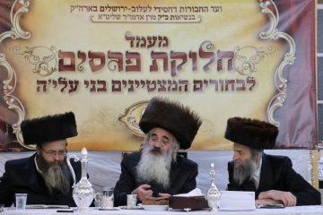 מעמד 'כבוד התורה' בלעלוב ירושלים
