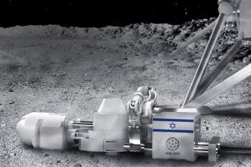 הישראלים ייצרו חמצן על הירח