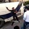 ללא הצדקה: שוטר שלף נשק וירה