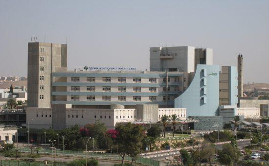 המרכז הרפואי סורוקה. צילום: ישראל חיימוביץ'