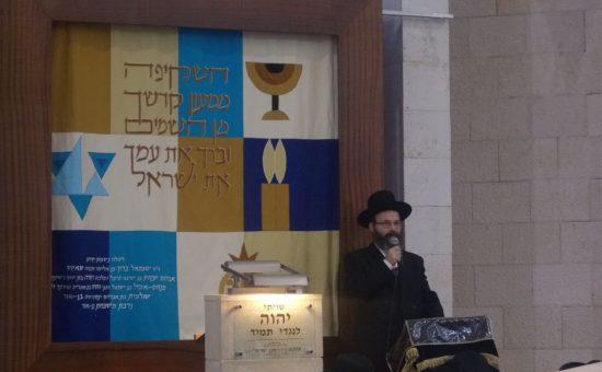 רב העיר פתח תקווה הרב מיכה הלוי
