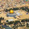 ישראל הציעה להציב בהר הבית שוטרים פלסטינים