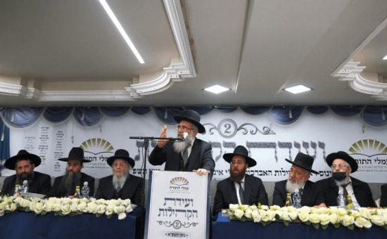ועידת הקהילות השניה של איגוד עמלי התורה ניסן תשפא (5)