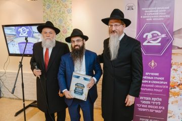 ידיד ותומכי בית הכנסת – קיבלו תעודות