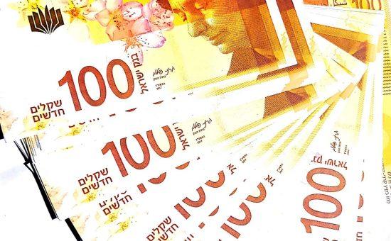 אילוסטרציה: כסף מזוייף