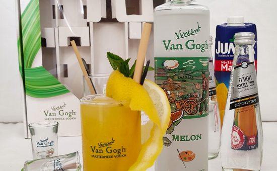 """מארז Cocktail Box של ואן גוך   צילום: יח""""צ"""