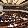 מחר השבעת הכנסת: כל הפרטים על ממשלות העבר