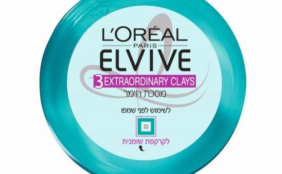 מסכת חימר לשיער של לוריאל פריז מחיר 40.20שח מומלץ לצרכן תכולה 150מל צילום יחצ חול (3)