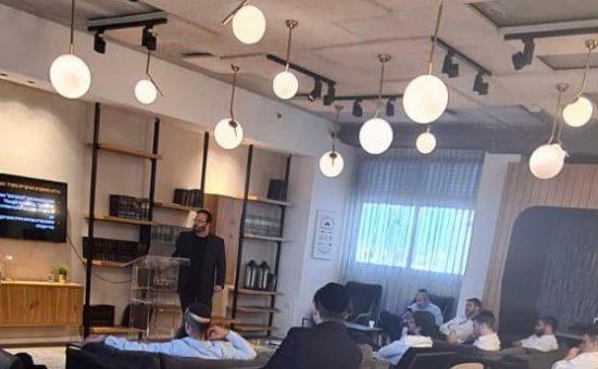 מפגש בעלי עסקים דן הרמן