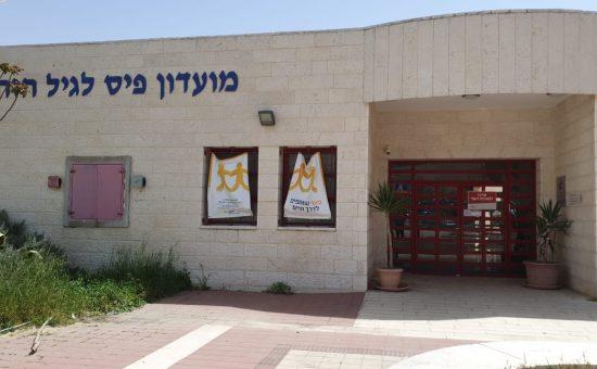 מרכז המסירה בנווה יעקב | צילום: דוברות דואר ישראל