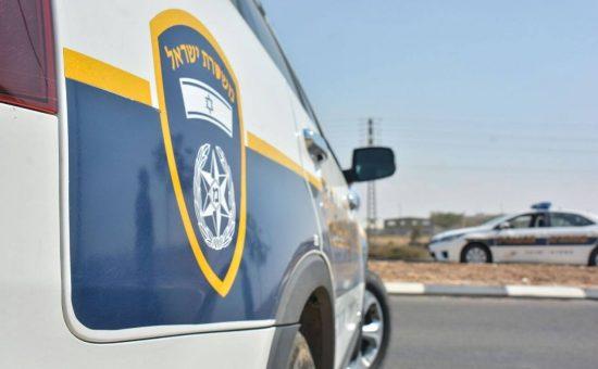 ניידת. צילום: משטרת ישראל