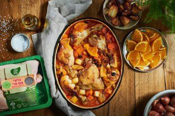 סעודה מפסקת: עוף עם תפוזים בתנור