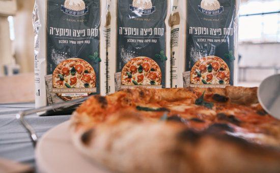 פיצה מקמח פיצה ופוקצ'ה של טחנות ישראליות   צילום: עילאי מבורך