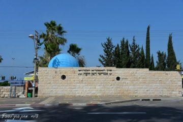 תיעוד: שופץ אתר מנוחת אבדימי דמן חיפה