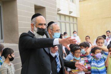 אלעד: 'מאור ישראל' חזרו ללימודים