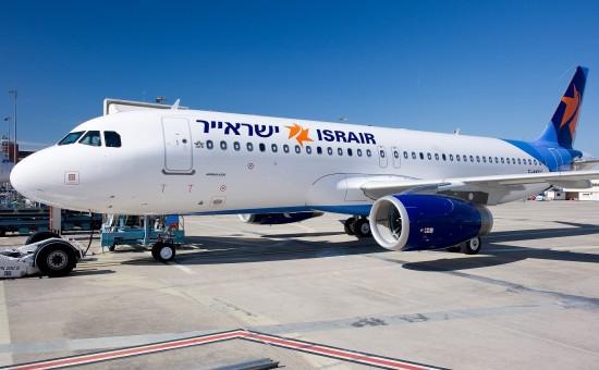 מטוס של ישראייר    צילום: יחצ