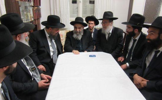 יסוד ישיבת תורת אברהם