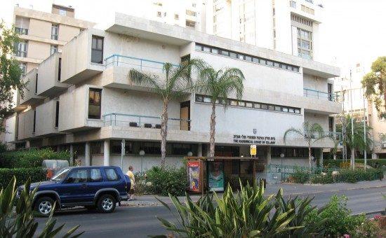 בית הדין הרבני בתל אביב. צילום: אורי