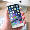 22 עובדי חברת אפל חשודים במכירת מידע על משתמשים