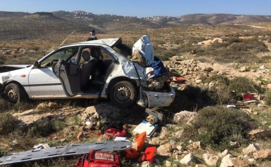 התאונה, צילום איחוד הצלה