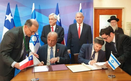 ישראל וצ'ילה בחתימת הסכם