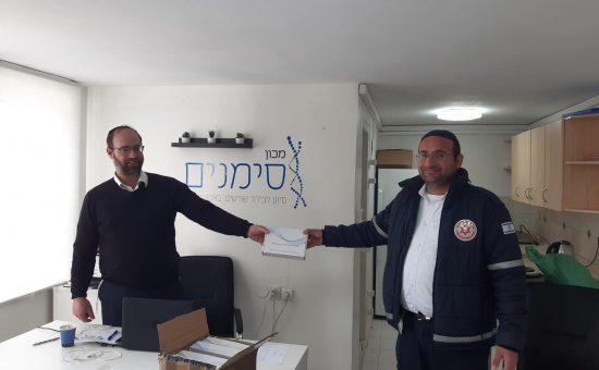 """ראש המכון הרב זאב ליטקה מוסר את המטושים לנציג מד""""א"""