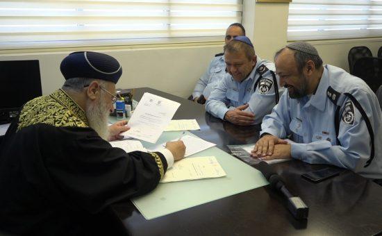 מוכירם את החמץ של משטרת ישראל