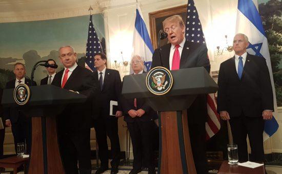 פגישת טראמפ נתניהו