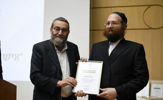 הרב נתי צישינסקי