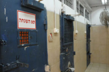 השחיתות בישראל ביתנו: 3-10 שנות מאסר