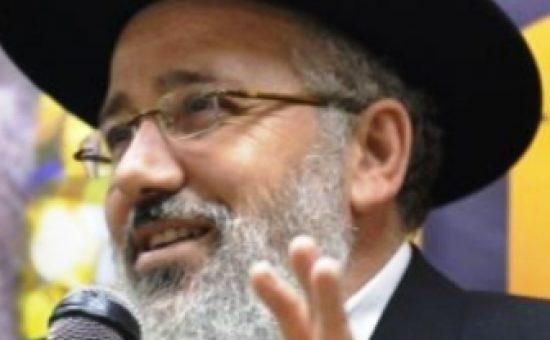 הרב ציון כהן
