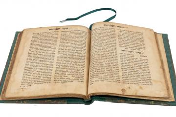 """תעלומה: מי חיבר את ספר המידות החשוב """"אורחות צדיקים""""?"""