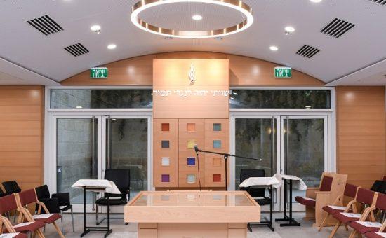 בית כנסת מונגש במרכז הרפואי הרצוג בירושלים