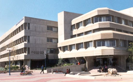 """מכללת לוינסקי, תל אביב - י. ציפרוט אדריכלות בע""""מ"""